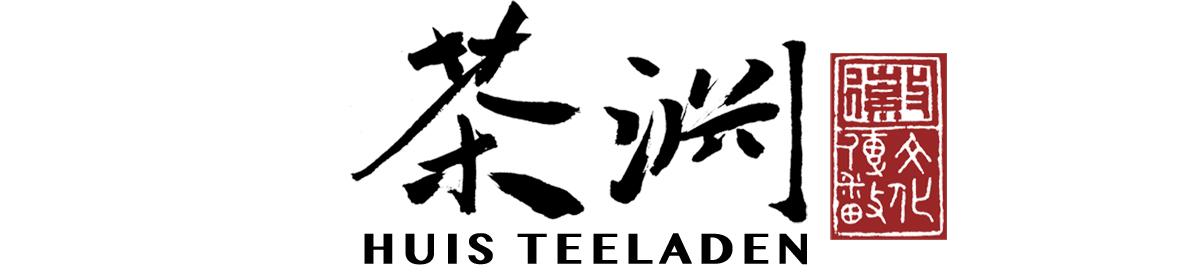 Huis Teeladen